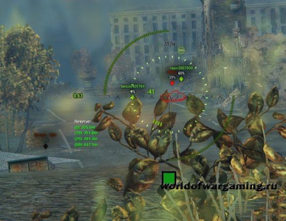 Master Ambush mod for WOT 9 18 | World of Tanks 1 6 0 2