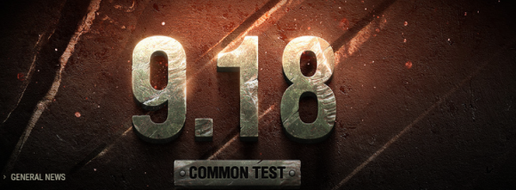 Common test for update 9.18