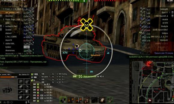world of tanks marker mod