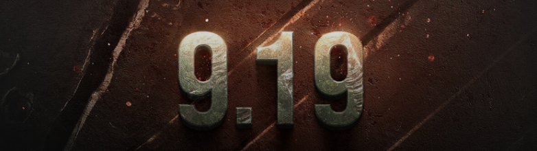 Download the World of Tanks Test Server 9 19 | World of